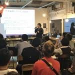 【H31年1/5(土)開催】新春企画!進化するVRによる最新O2Oマーケティング