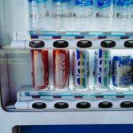 【R2.7/18開催】日本の飲料自動販売機市場の現況